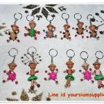 พวงกุญแจตุ๊กตาดินเผา ขายเหมา 12 ตัว