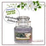 Yankee Candle / Small Jar Candle 3.7 oz. (Lavender Vanilla)