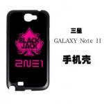 Case 2NE1 Samsung GALAXY the Note2