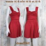 **สินค้าหมด dress2942 ชุดเดรสแฟชั่น สายบ่าใหญ่ อกไขว้จับจีบ ผ้ายืดเนื้อหนามีน้ำหนักสีชมพูกะปิ