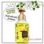 Bath & Body Works / Gentle Foaming Hand Soap 259 ml. (Lovely Lemon Meringue)