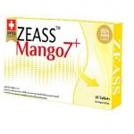 ZEASS ซีแอส ผอมชัว! (ขนาดทดลอง)