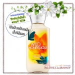 Bath & Body Works / Body Lotion 236 ml. (Wild Honeysuckle) #AIR