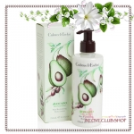 Crabtree & Evelyn - Body Lotion 250 ml. (Avocado, Olive & Basil)