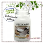 Yankee Candle / Large Jar Candle 22 oz. (Baby Powder)