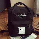 กระเป๋าแมวเหมียว