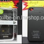 เคสแบตฯ Iphone Battery backup  สำหรับ Iphone4 และ 4S กำลังไฟ  2300 mAh