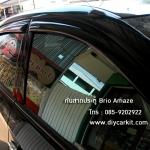 กันสาดประตูรถBrio Amaze