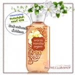 Bath & Body Works / Shower Gel 295 ml. (Warm Vanilla Sugar) *ขายดี