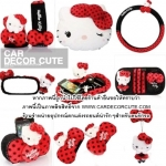 KITTY - SET 13 : Hello Kitty Cute Red Johnson points