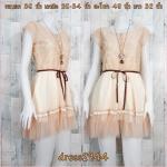 **สินค้าหมด dress2944 ชุดเดรสแฟชั่นน่ารัก แต่งกระดุมหน้า แขนล้ำ ผ้าลูกไม้ตัดต่อผ้ามุ้งสีครีม มีซับในทั้งชุด