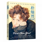 Preorder Photo Album Chanyeol exo