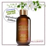 Bath & Body Works / Body Oil with Olive Oil 176 ml. (Mint Leaf & Bergamot) *Limited Edition