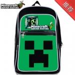 กระเป๋า minecraft 2