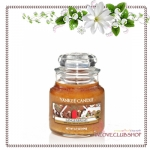 Yankee Candle / Small Jar Candle 3.7 oz. (Gingerbread)