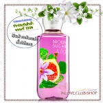 Bath & Body Works / Shower Gel 295 ml. (Brown Sugar & Fig) *Flashback Fragrance