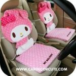 MY MELODY - เบาะรองนั่งในรถยนต์