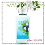 Bath & Body Works / Body Lotion 236 ml. (Juniper Breeze) *Exclusive