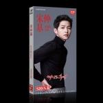 Preorder โปสการ์ด Song joon ki XMXP563