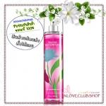 Bath & Body Works / Fragrance Mist 236 ml. (Secret Wonderland) *Exclusive