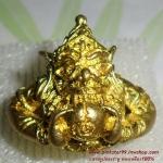 C007 แหวนรูปพระราหู ทองเหลือง100%