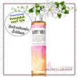 Bath & Body Works / Fine Fragrance Mist 236 ml. (Happy Vibes) #AIR *กลิ่นใหม่แนะนำ