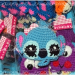 key cover stitch