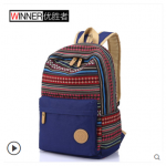 กระเป๋าแฟชั่นเกาหลี มีหลายสี