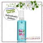 Bath & Body Works / Travel Size Fragrance Mist 88 ml. (Fresh Sea Salt Mango) *Limited Edition