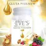 Pibu EVE'S Gluta Plus New