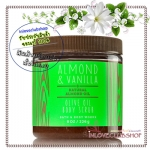 Bath & Body Works / Olive Oil Body Scrub 226 g. (Almond & Vanilla) *Limited Edition