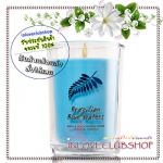 Bath & Body Works / Medium Candle 6 oz. (Brazilian Blue Waters)