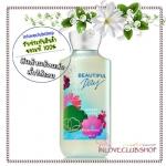 Bath & Body Works / Luxury Bubble Bath 295 ml. (Beautiful Day)