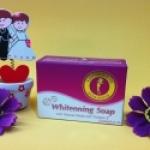 Whitenning Soap (สบู่ ไวท์เทนนิ่งโซป) หน้าใส ลดอาการอักเสบของสิว