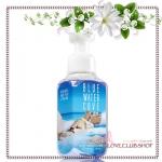 Bath & Body Works / Gentle Foaming Hand Soap 259 ml. (Blue Water Cove)