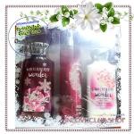 Bath & Body Works / Daily Trio Gift Set Box (Winterberry Wonder) *Limited Edition