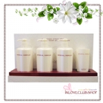 Shiseido / Imperial Vanilla Complete Body Pampering Set 4 item *สินค้าพิเศษ