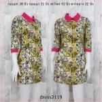 **สินค้าหมด dress3119 ขายส่งเดรสผ้าเนื้อดีซิปหลังแขนสามส่วนจัมพ์คอบัวแหลมสีชมพูพื้นสีครีมลายกราฟฟิค