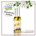 Bath & Body Works / Room Spray 42.5 g. (Limoncello)