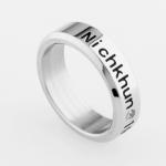 แหวน NICKHUN