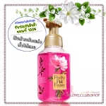 Bath & Body Works / Gentle Foaming Hand Soap 259 ml. (Pretty Pink Peony)