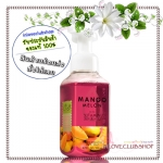 Bath & Body Works / Gentle Foaming Hand Soap 259 ml. (Mango Melon)