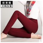 กางเกงสาวอ้วน M-5XL