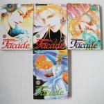 บุรุษเหนือกาลเวลา FACADE เล่ม 1-4