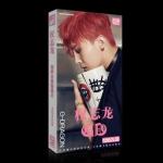 Preorder Postcard GD Bigbang XMXP353