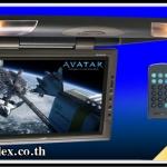 TV เพดาน 15 นิ้ว ZULEX HD-155