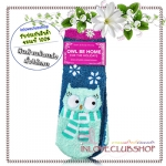 Bath & Body Works / Shea-Infused Lounge Socks (Owl Be Home For)