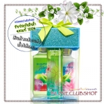Bath & Body Works / Dazzling Daily Trio Gift Set (Beautiful Day)