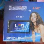 DVD 2 DIN ZAMAKAZ 697