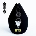 Preorder กระเป๋าใส่แท่งไฟ BTS V HGDB012